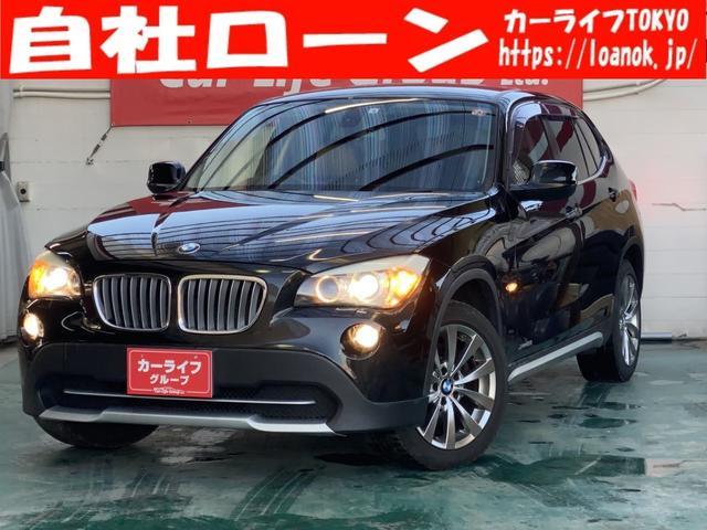 BMW X1 xDrive 25i TK5864