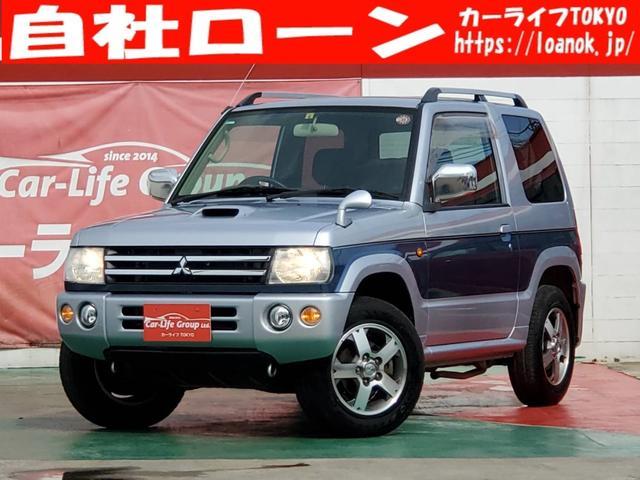 三菱 パジェロミニ リミテッドエディションXR TK5471