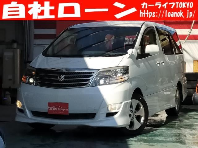 トヨタ AS プライムセレクションII TK5955
