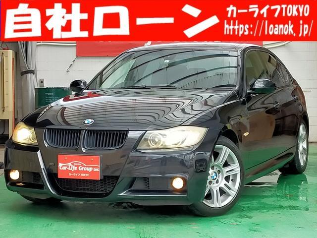 BMW 3シリーズ 320i Mスポーツパッケージ TK5941
