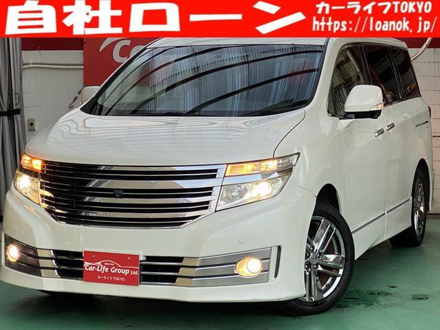 ライダー 黒本革シート マニュアルシート TK7457