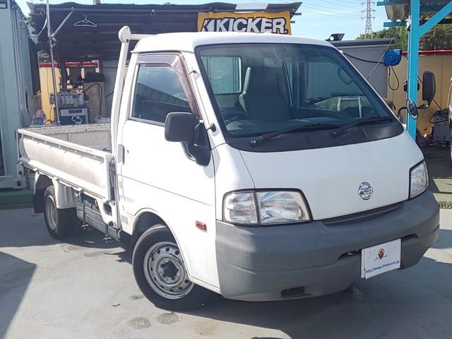 「日産」「バネットトラック」「トラック」「埼玉県」の中古車