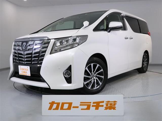 トヨタ 2.5G ナビ・ETC・両側パワースライドドア・バックカメラ