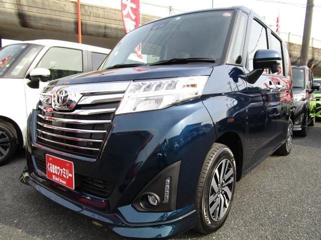 トヨタ カスタムG 登録済未使用車 禁煙車 アイドリングストップ