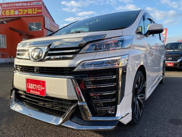 トヨタ 3.5エグゼクティブラウンジZ 登録済未使用車 禁煙車