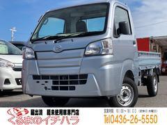 ハイゼットトラックスタンダード 農用スペシャル 4WD 5MT