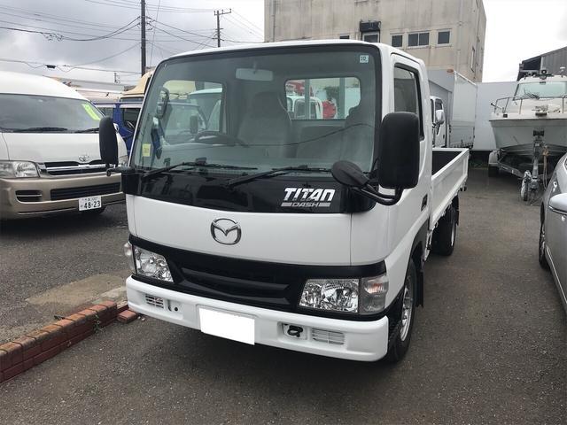 「マツダ」「タイタンダッシュ」「トラック」「千葉県」の中古車