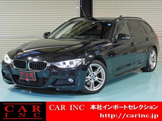 BMW 320dツーリング Mスポーツ iDrive バックカメラ