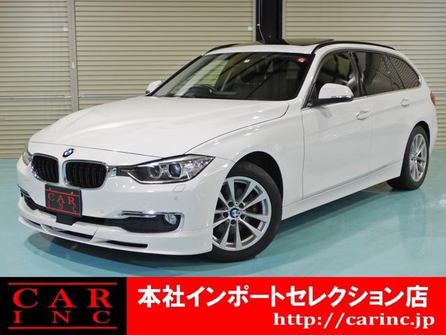 BMW 320dツーリング ラグジュアリー サンルーフ ACC