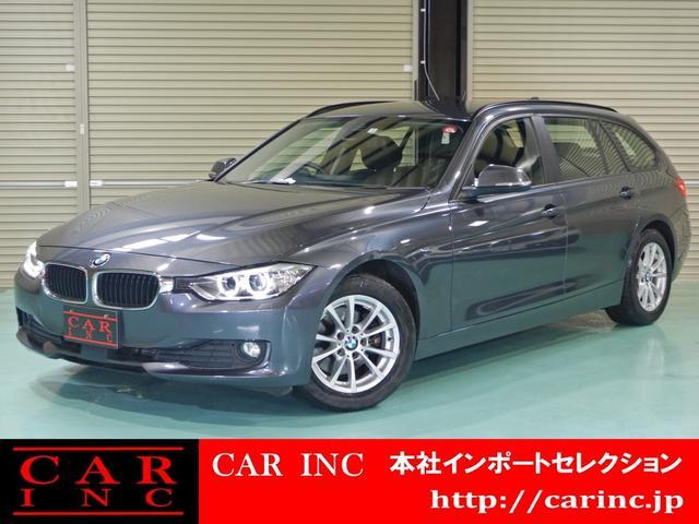 BMW 3シリーズ 320dツーリング アドバンスドセーフティパッケージ ACC レーンディパーチャーウォーニング レーンチェンジウォーニング コンフォートアクセス