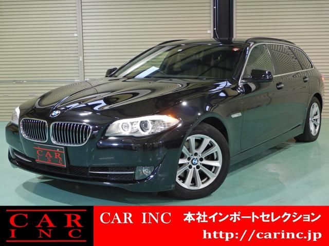 「BMW」「5シリーズ」「ステーションワゴン」「千葉県」「CAR INC.本社 インポートセレクション」の中古車