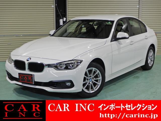 「BMW」「3シリーズ」「セダン」「千葉県」の中古車