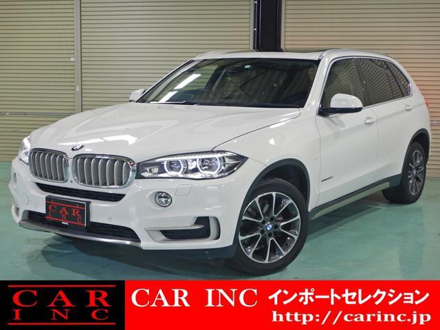 BMW X5 xDrive 35d xライン セレクトパッケージ アダプティブLEDヘッドライト ACC ドライビングアシスト+ パノラマガラスSR ソフトクローズドア ダコタ・レザーシート シートヒーター