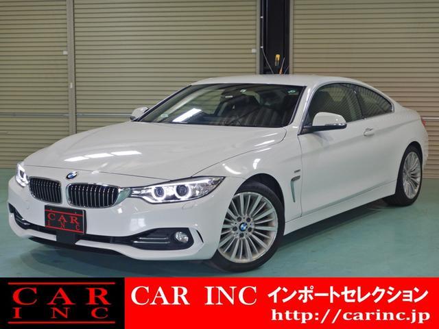 BMW 420iクーペ ラグジュアリー ACC/アクティブクルーズコントロール ドライビングアシスト ダコタレザーシート シートヒーター HDDナビゲーション リアビューカメラ