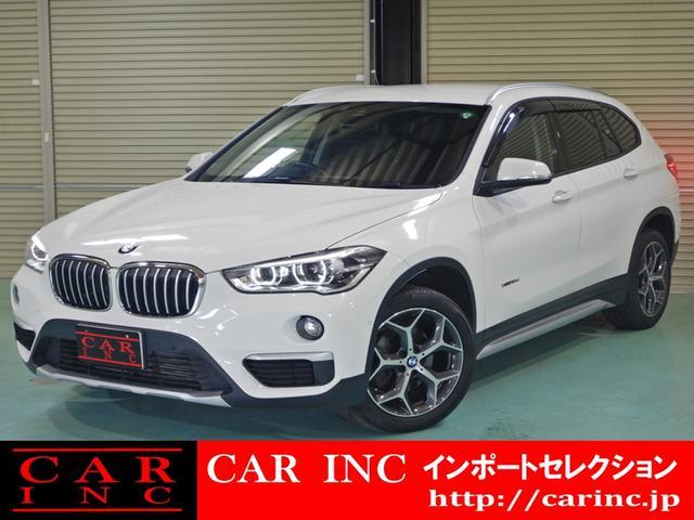 BMW xDrive 18d xライン コンフォートパッケージ ドライビングアシスト LEDヘッドライト 電動リアゲート HDDナビゲーション リアビューカメラ ハーフレザーシート 18インチAW