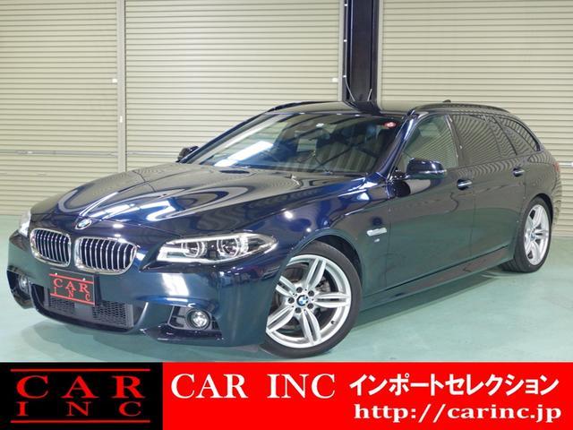 BMW 523dツーリング Mスポーツ ACC/アクティブクルーズコントロール ドライビングアシストプラス アダプティブLEDヘッドライト マルチディスプレイメーター 電動リアゲート コンフォートアクセス