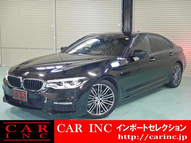 BMW 523d Mスポーツ ハイラインパッケージ ワンオーナー ハイラインパッケージ ダコタレザーシート シートヒーティング アダプティブLEDヘッドライト ドライビングアシストプラス ACC 電動リアゲート