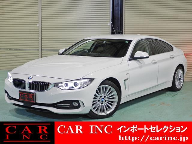 BMW 4シリーズ 420iグランクーペ ラグジュアリー ドライビングアシスト ACC/アクティブクルーズコントロール ダコタ・レザーシート シートヒーター HDDナビゲーションシステム リアビューカメラ 電動リアゲート