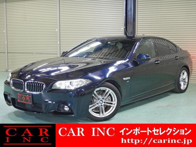 BMW 523d Mスポーツ ワンオーナー ドライビングアシスト ACC/アクティブクルーズコントロール レーンチェンジウォーニング HDDナビゲーションシステム リアビューカメラ