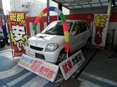 Kei21世紀記念スペシャルEXターボFATフル装備キーレス
