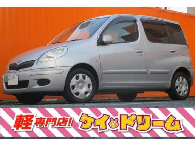 トヨタ Xペアベンチバージョン 純正オーディオ キーレス 1オーナー