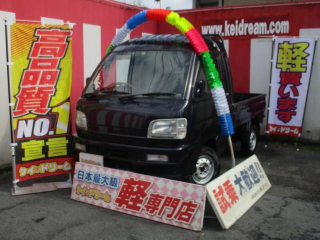 ダイハツ ジャンボ 5速 4WD ウッドハンドル&パネル オーディオ
