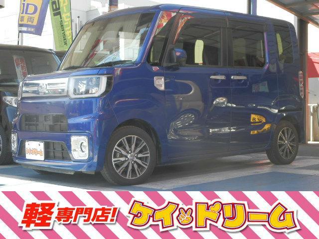 トヨタ Gターボ SAIIレーダーブレーキ LEDライト オートドア