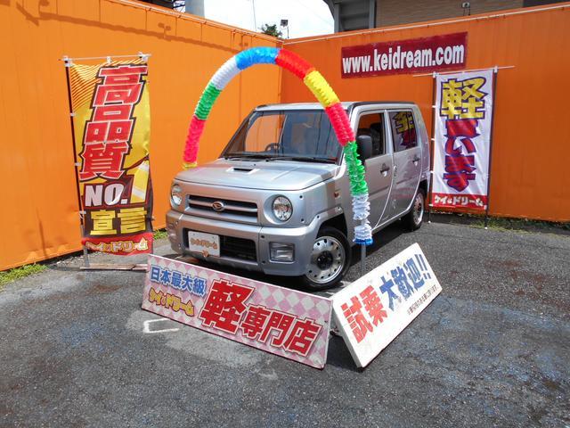 ダイハツ ターボG 4WD 純正オーディオ ターボタイマー