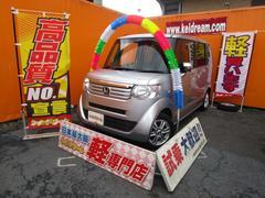 N BOXG・Lパッケージ 社外ナビ地デジ&バックカメラ シートカバー