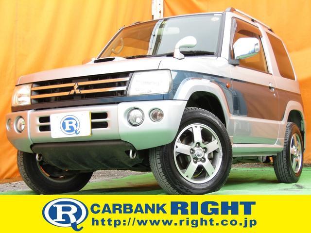 三菱 リミテッドエディションVR パートタイム4WD ターボ