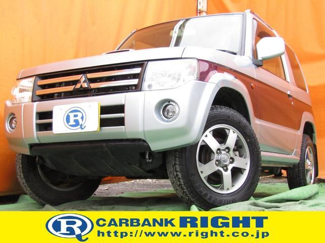 三菱 エクシード パートタイム4WD ターボ キーレス