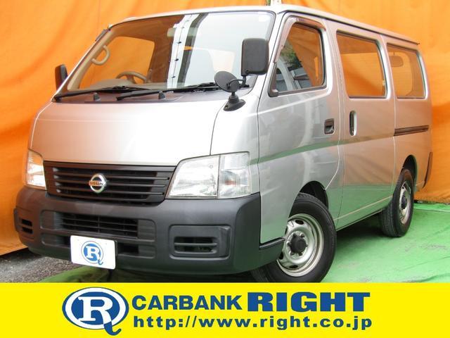 日産 ロングDX ワンオーナー 最大積載量1250キロ