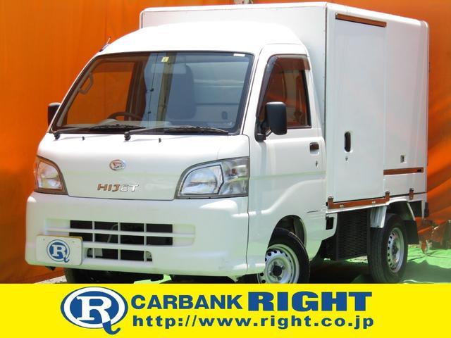 ダイハツ エアコン・パワステ スペシャル 冷蔵冷凍車 -7から35℃ パワーウインドウ キーレス