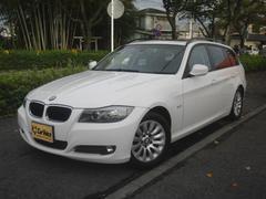 BMW320iツーリング サンルーフ 革シート 純正ナビ