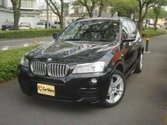 BMW X3xDrive 28i Mスポーツパッケージ ワンオーナー車