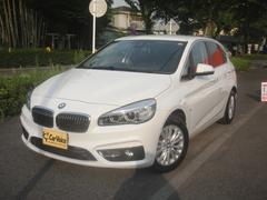 BMW218iアクティブツアラー インテリジェントセーフティ