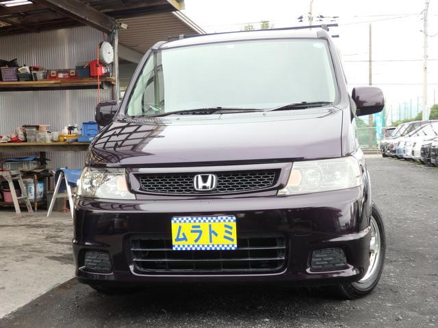 「ホンダ」「ステップワゴン」「ミニバン・ワンボックス」「神奈川県」の中古車