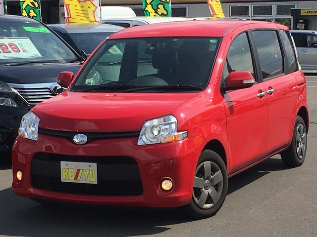 トヨタ DICE-G 両側自動スライドドア☆ドライブレコーダー