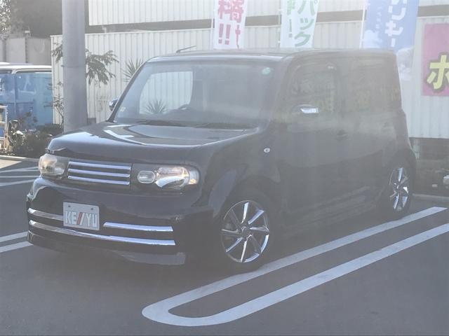日産 ライダー 1オーナー☆禁煙車☆ブルーレイ☆社外レーダー