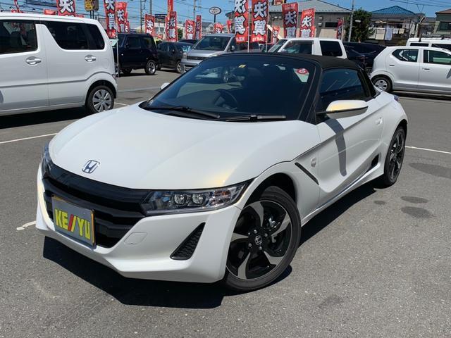 「ホンダ」「S660」「オープンカー」「神奈川県」の中古車
