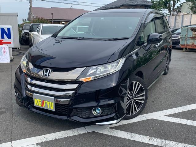 ホンダ アブソルート・EX衝突軽減 SDナビ後席モニター全方位カメラ