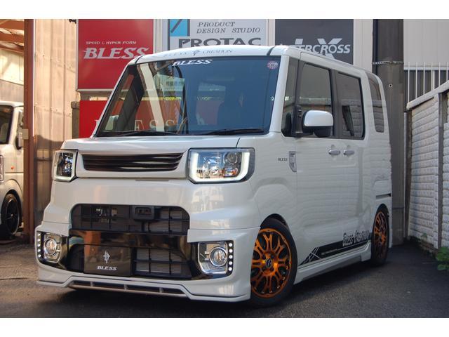 ダイハツ G SA BLESSコンプリ-ト デモカー フルエアロ
