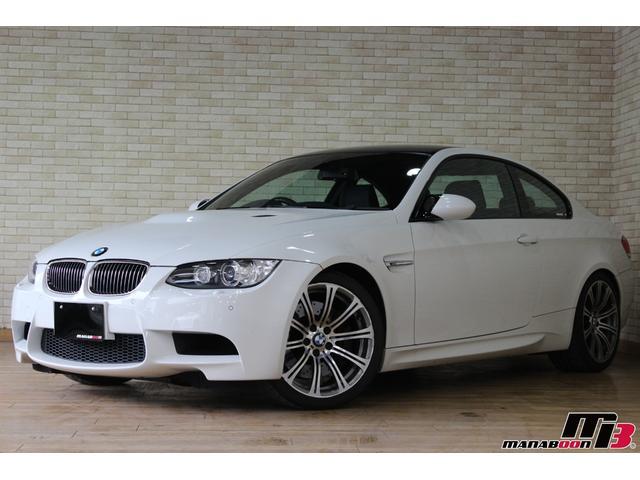 BMW M3ワンオーナー Mドライブパッケージ カーボンパネル 黒革