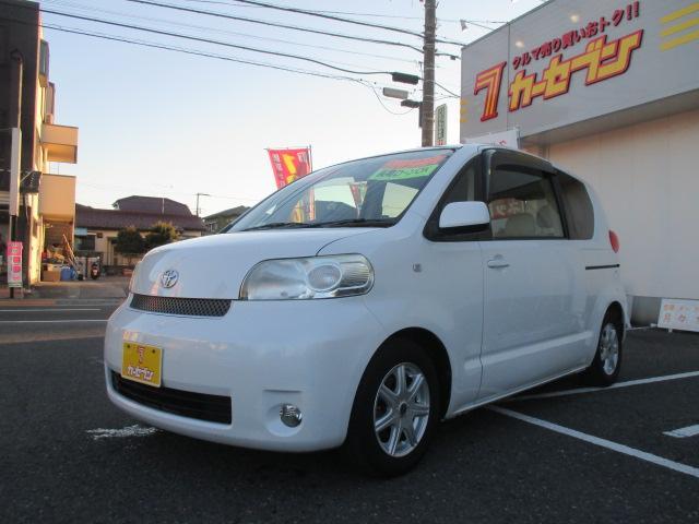 トヨタ 150r ユーザー買取車 純正ナビ Bカメラ 左Pスラ付き
