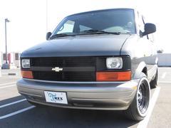 シボレー アストロ正規輸入車貨物登録AWDカーゴフェイス1ナンバーHDDナビ