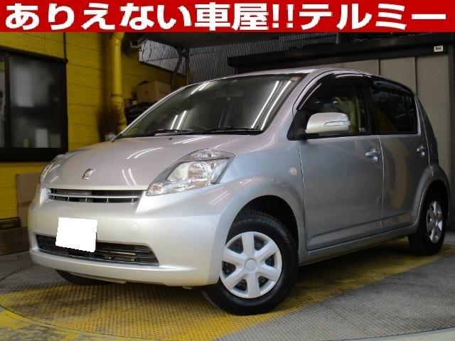 トヨタ X Fパッケージ スマートキー ワンオーナー ナビ付 CD