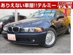 BMW525i 黒革シート ナビTV ETC キーレス 禁煙車