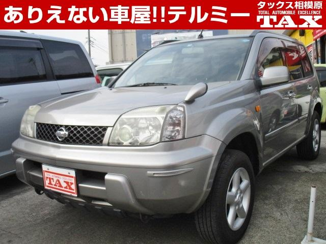日産 X 4WD ワンオーナー キーレス