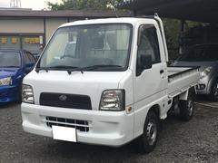 サンバートラック4WD エアコン オートマ