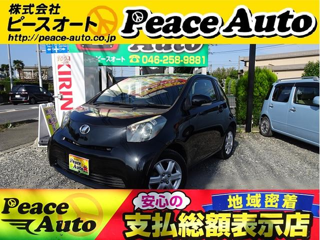 トヨタ iQ 100G レザーパッケージタイミングチェーンスマー...